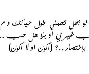 قرد, ظلال, and صور كتابيه image