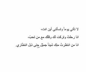 الله, حُبْ, and كﻻم image