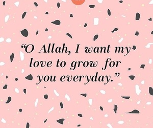 allah, grow, and islam image