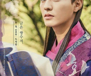 hwarang, kdrama, and do ji han image