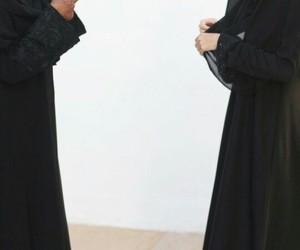 parts, jilbab, and ray image