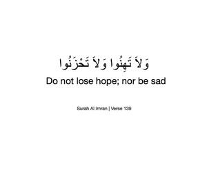 allah, truth, and faith image