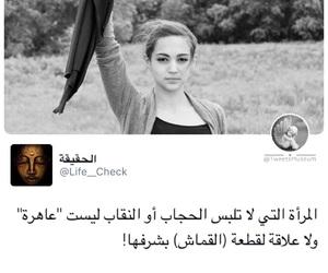 twitter, الحجاب, and المرأة image