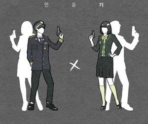 kpop, bts, and suga image