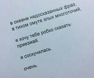words and цитаты на русском image