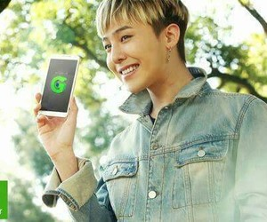 gd, gdragon, and gmarket image