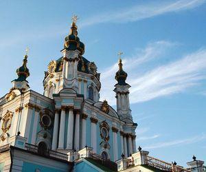 beautiful, city, and kiev image