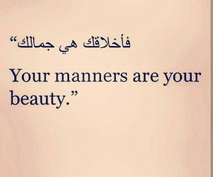 beauty, manners, and quotes image