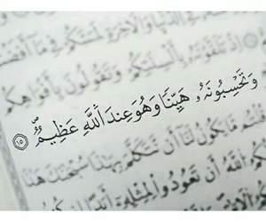islam, quran kareem, and قرآن كريم image