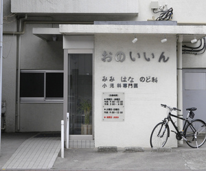 japan, white, and aesthetic image