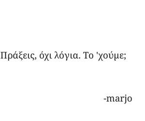 greek, λογια, and πραξεις image