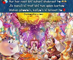 birthday, urdu, and hindi image