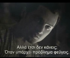 greek, quote, and tvd image