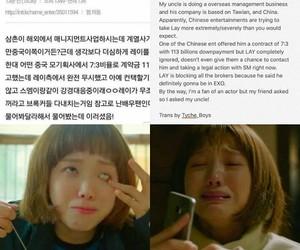 Chen, exo, and exo meme image