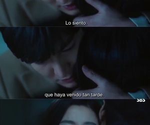 amor, frases, and lee min ho image