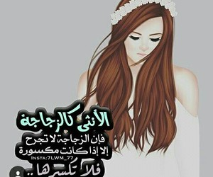 Image by أبي تاج رأسي
