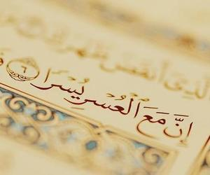 quran, islam, and islamic image
