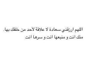 ادعيه image