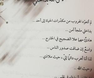 Image by فطيّـم