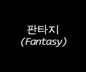 asian, fantasy, and quote image