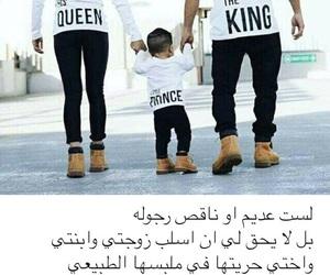 family, king, and prince image