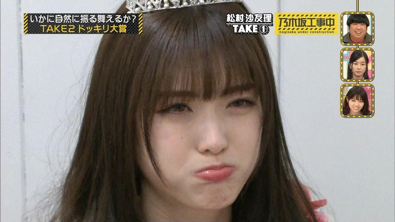 乃木坂46, 松村沙友理, and girl image