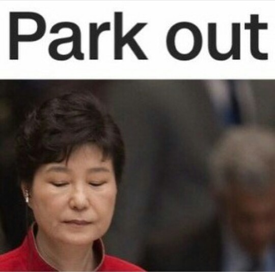 out, park, and south korea image
