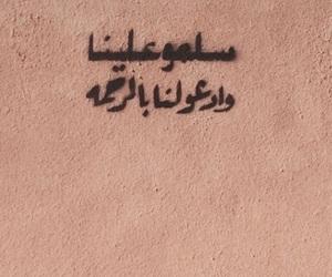 quote and جداريات image