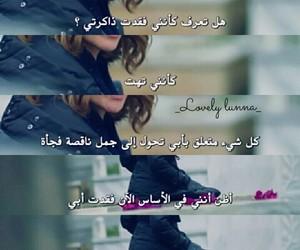 kara sevda and حب اعمى image