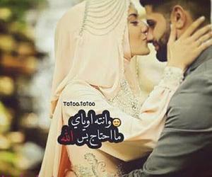 romance, صور حب, and حُبْ image