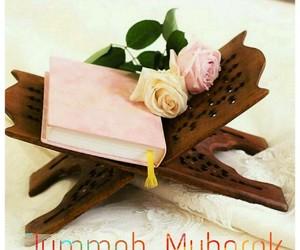 islamic and jummah mubarak image