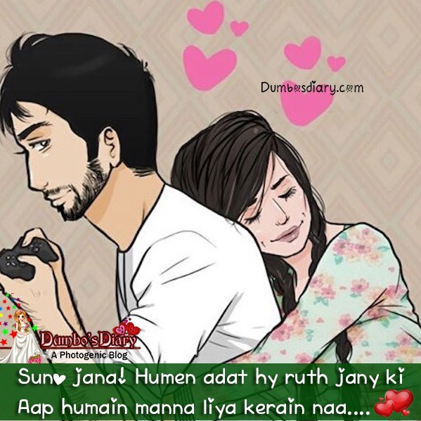 1000 Images About Urdu Quotes Sayings Poetry On We Heart It