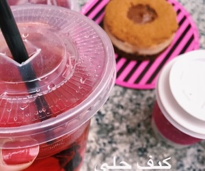 arab, arabic, and background image