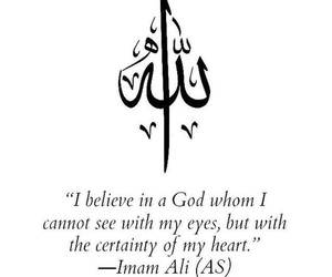 allah, heart, and islam image