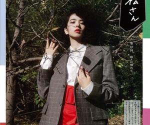 小松菜奈, nana komatsu, and komatsunana image