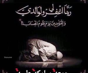صباح الخير, جمعة مباركة, and ﻋﺮﺏ image