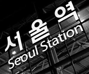 seoul, korea, and station image