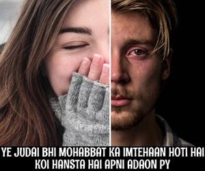 poetry, shayari, and urdu shayari image