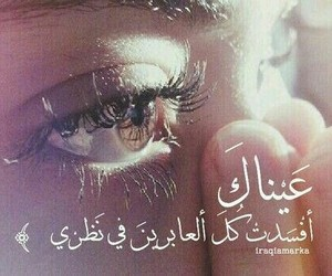 بالعربي, حُبْ, and عشقّ image