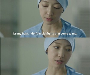 doctors, subtitles, and kdrama image