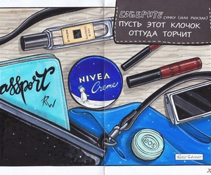 art, eos, and nivea image