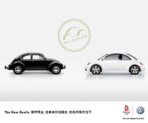 ad, beetle, and black image
