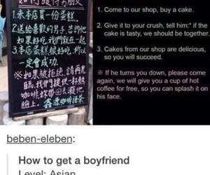 funny, asian, and boyfriend image