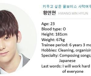 mnet, hwang, and season 2 image