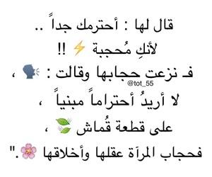 ه image