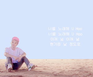 guy, kpop, and pink image