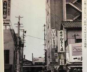 昭和, 一番町, and ブラザー軒 image