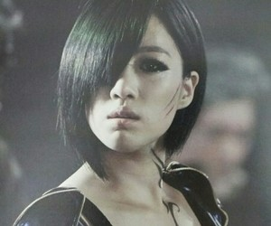 beautiful, elsie, and kpop image