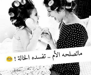 girl, mother, and طفله image