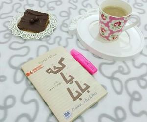 arabic, baghdad, and تصويري image
